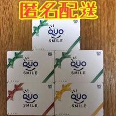 "Thumbnail of ""未使用 クオカード 10000円分 株主優待 QUOカード quoカード"""