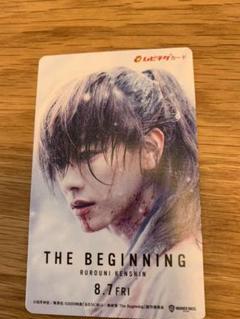 "Thumbnail of ""ムビチケ るろうに剣心 THE BEGINNING"""