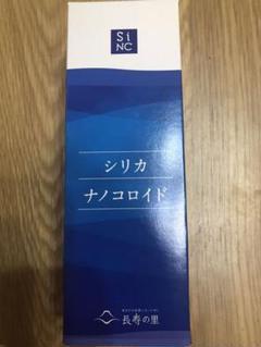 "Thumbnail of ""長寿の里 シリカ ナノコロイド 500ml"""