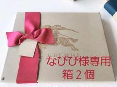 "Thumbnail of ""BURBERRY  バーバリー 空箱"""