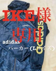 "Thumbnail of ""〖美品〗adidas(アディダス)  レオパード柄 パーカー Lサイズ"""