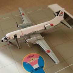 "Thumbnail of ""海上自衛隊 YS-11M-A MODELNO.YS21153"""