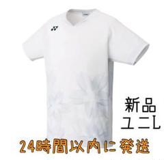 "Thumbnail of ""YONEX 10376(011) ユニLサイズ 日本代表モデル"""