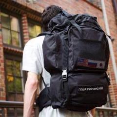 "Thumbnail of ""gosharubchinskiy medium backpack"""