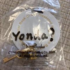 """Thumbnail of """"Yonda? ブックマーキング しおり"""""""