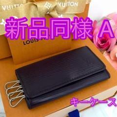 "Thumbnail of ""sale‼️新品同様‼️ルイヴィトン◇キーケース◇エピ◇バイオレット"""