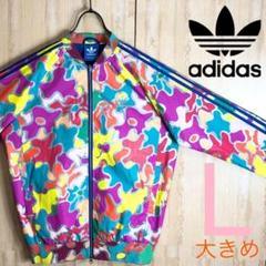 """Thumbnail of """"adidas アディダス ナイロンジャケット パーカー マルチカラー 大きめ"""""""