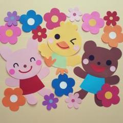 "Thumbnail of ""大きい壁面飾り*お花と動物たち①"""