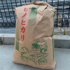 """Thumbnail of """"令和2年産 ひのひかり 玄米5kg"""""""