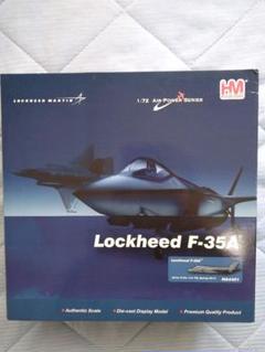 """Thumbnail of """"ホビーマスター 1/72 F-35A ライトニング2 第461戦術飛行隊"""""""