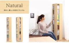 "Thumbnail of ""新品 回転ブックラック7段【Kerbr-ケルブル-】ナチュラル"""