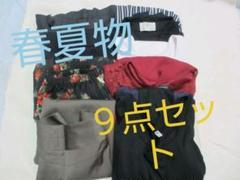 "Thumbnail of ""春夏物まとめ売りS,M 9点セット"""