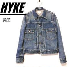 "Thumbnail of ""【美品】HYKE ハイク セカンドタイプ デニムジャケット 赤耳"""
