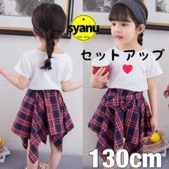 "Thumbnail of ""キッズ シンプルハートTシャツ&チェックスカートセットアップ 韓国子供服白130"""