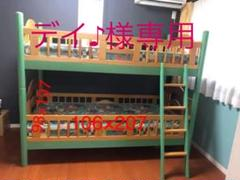 """Thumbnail of """"子供2段ベッド"""""""