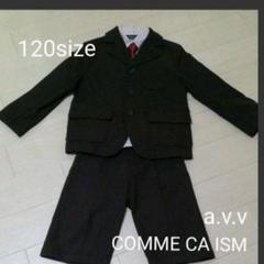 """Thumbnail of """"COMME CA ISM☆a.v.v☆フォーマル セットアップ☆120cm♪"""""""