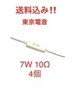 "Thumbnail of ""東京電音 セメント抵抗 7W 10Ω"""