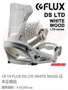 """Thumbnail of """"FLUX DS 19 LTD"""""""