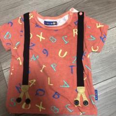 "Thumbnail of ""Tシャツ90cm"""