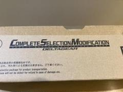 "Thumbnail of ""CSM DELTAGEAR【仮面ライダーデルタ】"""