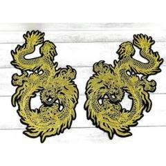 """Thumbnail of """"龍のBig刺繍ワッペン 2枚セット 28.5cm×16.5cm 新品"""""""