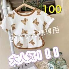 "Thumbnail of ""パジャマ 男女兼用 100cm 子供服"""