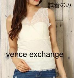 "Thumbnail of ""vence exchange  レースインナー ヴァンスエクスチェンジ"""
