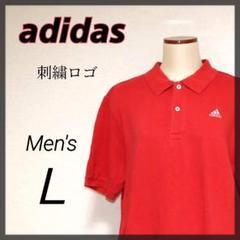 """Thumbnail of """"adidas 刺繡ロゴ ポロシャツ Lサイズ 古着"""""""