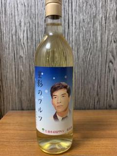 "Thumbnail of ""千昌夫さんの記念白ワイン"""