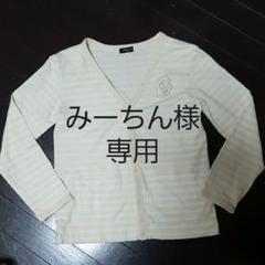 """Thumbnail of """"COMME CA ISM キッズカーディガン"""""""