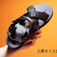 "Thumbnail of ""SS-サンダル男性の流行日本の百は夏の通気性の滑り止めの編みビーチシューズを1"""