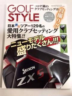 "Thumbnail of ""GOLFSTYLE ゴルフスタイル 2020年11月号 Vol.113"""