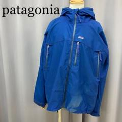 "Thumbnail of ""patagonia パタゴニア  ディメンションジャケット フルジップ"""