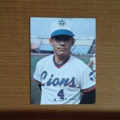 "Thumbnail of ""プロ野球 1973  基満男 エラーカード"""