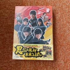 """Thumbnail of """"忍ジャニ参上!未来への戦い 豪華版('14「忍ジャニ参上!」製作委員会)〈初回…"""""""