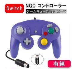 """Thumbnail of """"GCコントローラー ゲームキューブコントローラー 紫 Switch 互換品"""""""