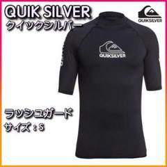 """Thumbnail of """"【新品】QUIKSILVER 半袖 ラッシュガード ブラック S"""""""