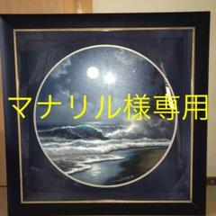 "Thumbnail of ""ロイタボラ ハワイ風景画"""