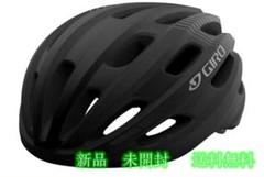 """Thumbnail of """"GIRO ( ジロ ) スポーツヘルメット"""""""