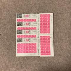 """Thumbnail of """"サッポロ 黒ラベル キャンペーンシール 144枚(24×6)"""""""