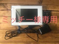 """Thumbnail of """"Panasonic MW-5-W"""""""