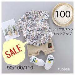 """Thumbnail of """"新品 100 ホワイト レトロ 半袖 シャツ & パンツ セットアップ"""""""