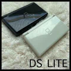 "Thumbnail of ""❣️週末限定値下げ❣️Nintendo DS LITE  2点セット 充電器有り"""