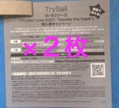 "Thumbnail of ""TrySail LIVE BD 封入シリアル2枚 麻倉もも 雨宮天 夏川椎菜"""