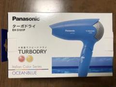 """Thumbnail of """"ドライヤー Panasonic EH5101P-A"""""""