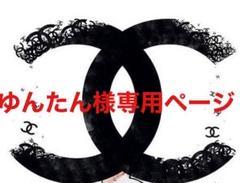 """Thumbnail of """"ゆんたん様専用ヴィンテージシャネルボタンブローチ"""""""