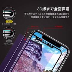 "Thumbnail of ""iPhoneXS iPhoneX ガラスフィルム 液晶保護フィルム"""
