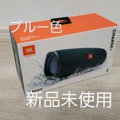 "Thumbnail of ""JBL CHARGE 4 BLUE スピーカー新品未使用"""