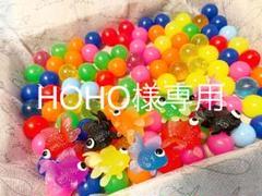 "Thumbnail of ""【HOHO様専用】スーパーボールセット"""