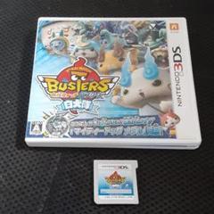 "Thumbnail of ""ポ33【美品】妖怪ウォッチバスターズ 白犬隊【動作確認済/3DS】"""